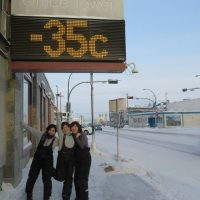 Sightseeing City Tour, North Star Adventures, Yellowknife City Tour